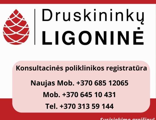 DĖMESIO: Konsultacinės poliklinikos registratūros telefonų numeriai